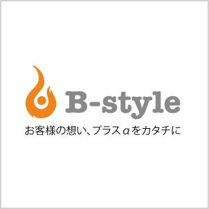福岡のホームページ制作B-style